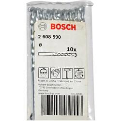 Bosch cyl-1 Serisi, Beton Matkap Ucu 7*100 mm 10'lu Paket - Thumbnail